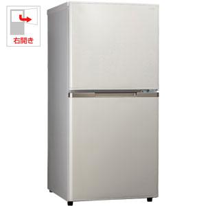 (標準設置料込)UR-F123K-W ユーイング 123L 2ドア冷蔵庫(パールホワイト)【右開き】 UING