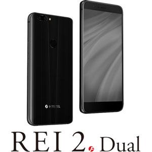 【500円クーポン10/11am1:59迄】FTJ17A00-BK MAYA SYSTEM FREETEL REI 2 Dual (ブラック) 5.5インチ SIMフリースマートフォン