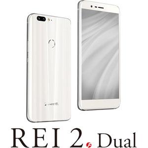 【500円クーポン10/11am1:59迄】FTJ17A00-WH MAYA SYSTEM FREETEL REI 2 Dual (ホワイト) 5.5インチ SIMフリースマートフォン