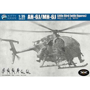1/35 AH-6J/MH-6J リトルバード w/フィギュア6体【KITKH50004】 キティホークモデル