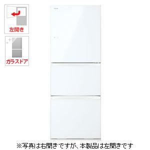 GR-M33SXVL-EW 東芝 330L 3ドア冷蔵庫(グランホワイト)【左開き】 TOSHIBA VEGETA(べジータ)