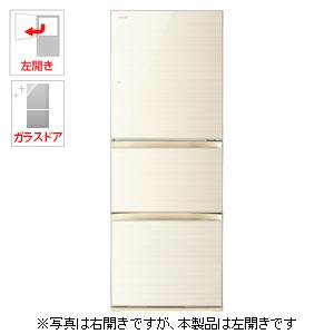 GR-M33SXVL-ZC 東芝 330L 3ドア冷蔵庫(ラピスアイボリー)【左開き】 TOSHIBA VEGETA(べジータ)