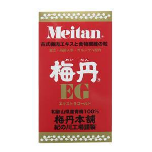梅丹EG 180g 梅丹本舗 メイタンイ-ジ-180G