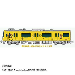 [鉄道模型]グリーンマックス (Nゲージ) 50604 京急新1000形「しあわせのキイロイトリ号」 8両編成セット(動力付き)
