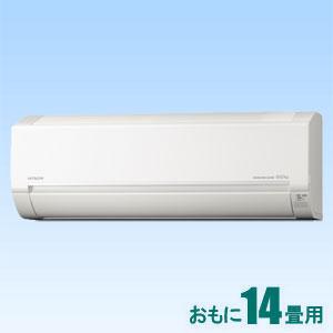 RAS-D40H2-W 日立 【標準工事セットエアコン】(15000円分工事費込) おもに14畳用 (冷房:11~17畳/暖房:11~14畳) Dシリーズ 電源200V(クリアホワイト)