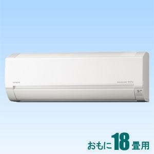 RAS-D56H2-W 日立 【標準工事セットエアコン】(18000円分工事費込) おもに18畳用 (冷房:15~23畳/暖房:15~18畳) Dシリーズ 電源200V(クリアホワイト)