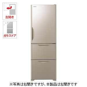 R-S38JVL-XN 日立 375L 3ドア冷蔵庫(クリスタルシャンパン)【左開き】 HITACHI