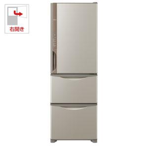 R-K38JV-T 日立 375L 3ドア冷蔵庫(ライトブラウン)【右開き】 HITACHI