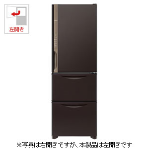R-K38JVL-TD 日立 375L 3ドア冷蔵庫(ダークブラウン)【左開き】 HITACHI