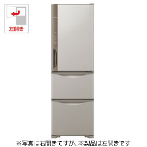 R-K32JVL-T 日立 315L 3ドア冷蔵庫(ライトブラウン)【左開き】 HITACHI