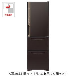 R-K32JVL-TD 日立 315L 3ドア冷蔵庫(ダークブラウン)【左開き】 HITACHI