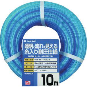 PH08015CB010TM タカギ クリア耐圧ホース 新着セール 15×20 takagi 正規販売店 10m巻