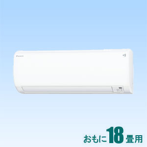 AN-56VEP-W ダイキン 【標準工事セットエアコン】(18000円分工事費込) おもに18畳用 (冷房:15~23畳/暖房:15~18畳) Eシリーズ 電源200V (ホワイト)
