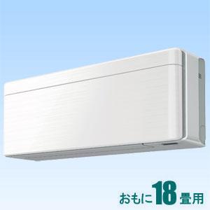 AN-56VSP-W ダイキン 【標準工事セットエアコン】(18000円分工事費込)risora おもに18畳用 (冷房:15~23畳/暖房:15~18畳) Sシリーズ 電源200V (ラインホワイト)