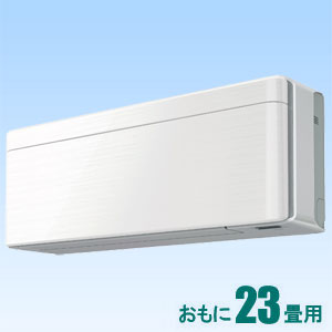 AN-71VSP-W ダイキン 【標準工事セットエアコン】(24000円分工事費込)risora おもに23畳用 (冷房:20~30畳/暖房:19~23畳) Sシリーズ 電源200V (ラインホワイト)