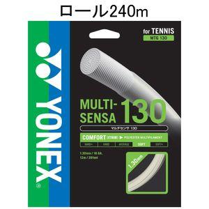 YONEX MTG130-2 011 ヨネックス テニス ストリング(ロール他)(ホワイト) マルチセンサ130(240M)