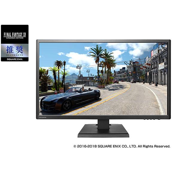 LCD-M4K271XDB I/Oデータ 27型ワイド 液晶ディスプレイ 「ファイナルファンタジーXV WINDOWS EDITION」推奨ディスプレイ4K対応&広視野角ADSパネル採用