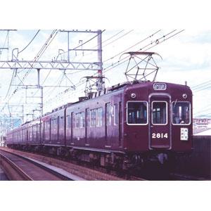 [鉄道模型]マイクロエース (Nゲージ) A1995 阪急電鉄2800系 冷改・3扉(増結4両セット)
