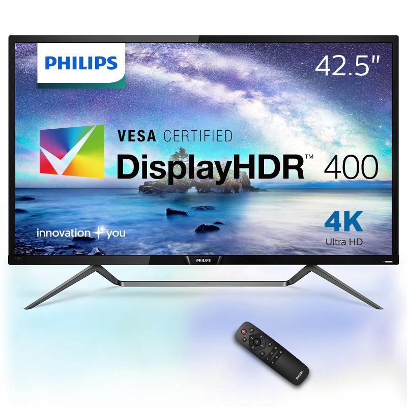 436M6VBRAB/11 フィリップス 42.5型 HDR 400 対応 4K2K 液晶ディスプレイ