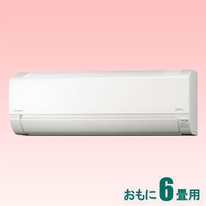 RAS-A22G-W 日立 【標準工事セットエアコン】(10000円分工事費込) おもに6畳用(冷房:6~9畳/暖房:5~6畳) Aシリーズ(スターホワイト)