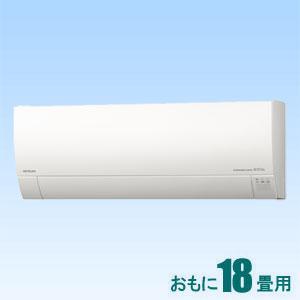 RAS-G56H2-W 日立 【標準工事セットエアコン】(18000円分工事費込) おもに18畳用 (冷房:15~23畳/暖房:15~18畳) Gシリーズ 電源200V(スターホワイト)