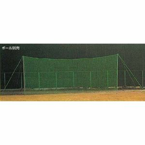 Z-BN5037A ゼット 野球用バックネット(ネットのみ、7x3m) 野球用バックネット(ネットのみ、7x3m)【送料無料】