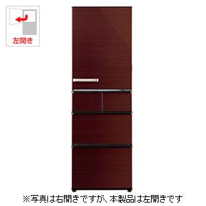 (標準設置料込)AQR-SV42GL-T アクア 415L 5ドア冷蔵庫(グロスブラウン)【左開き】 AQUA SVシリーズ