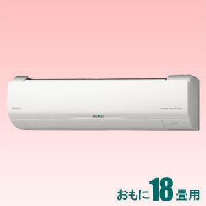 RAS-W56H2-W 日立 【標準工事セットエアコン】(10000円分工事費込) おもに18畳用 (冷房:15~23畳/暖房:15~18畳) Wシリーズ 電源200V(スターホワイト)