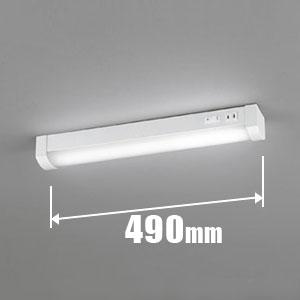 【エントリーでP5倍 8/9 1:59迄】OB-255081 オーデリック LEDキッチンライト【要電気工事】 ODELIC