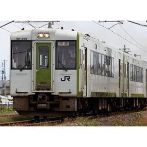 [鉄道模型]グリーンマックス (Nゲージ) 30766 JRキハ110形(200番代・前期形・快速べにばな)2両編成セット(動力付き)