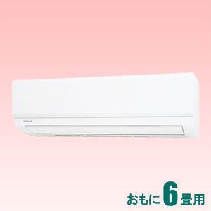 RAS-E221M-W 東芝 【標準工事セットエアコン】(10000円分工事費込) おもに6畳用 (冷房:6~9畳/暖房:5~6畳) E-Mシリーズ(ホワイト)