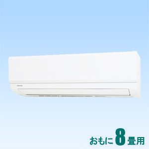 RAS-E251M-W 東芝 【標準工事セットエアコン】(10000円分工事費込) おもに8畳用 (冷房:7~10畳/暖房:6~8畳) E-Mシリーズ(ホワイト)