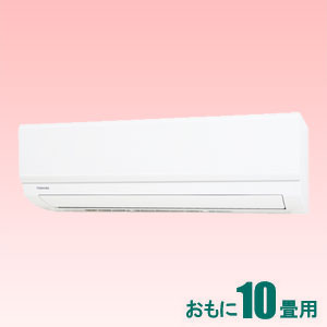 RAS-E281M-W 東芝 【標準工事セットエアコン】(10000円分工事費込) おもに10畳用 (冷房:8~12畳/暖房:8~10畳) E-Mシリーズ(ホワイト)