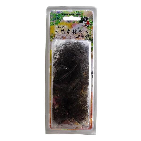 鉄道模型 18%OFF カトー 24-368 蔵 天然素材樹木 黒染め