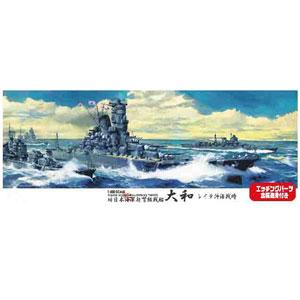 1/500 艦船モデルシリーズ EX-2 日本海軍超弩級戦艦 大和 レイテ海戦時 特別仕様(エッチングパーツ・金属砲身付き)【500艦船 EX-2】 フジミ