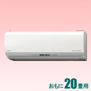 RAS-WL63H2-W 日立 【標準工事セットエアコン】(24000円分工事費込) おもに20畳用 (冷房:17~26畳/暖房:16~20畳) WLシリーズ 電源200V(スターホワイト)