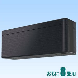 S25VTSXS-K ダイキン 【標準工事セットエアコン】(10000円分工事費込)risora おもに8畳用 (冷房:7~10畳/暖房:6~8畳) SXシリーズ (ブラックウッド) 受注生産品