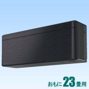 S71VTSXP-K ダイキン 【標準工事セットエアコン】(24000円分工事費込)risora おもに23畳用 (冷房:19~23畳/暖房:19~23畳) SXシリーズ 電源200V (ブラックウッド) 受注生産品