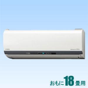 RAS-EL56H2-W 日立 【標準工事セットエアコン】(18000円分工事費込) おもに18畳用 (冷房:15~23畳/暖房:15~18畳) ELシリーズ 電源200V(スターホワイト)