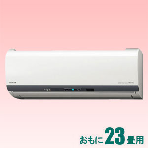 RAS-EL71H2-W 日立 【標準工事セットエアコン】(24000円分工事費込) おもに23畳用 (冷房:20~30畳/暖房:19~23畳) ELシリーズ 電源200V(スターホワイト)