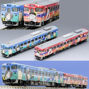 [鉄道模型]トミックス (Nゲージ) 98054 JR キハ40-2000形ディーゼルカー(鬼太郎列車・ねこ娘列車)セット (2両)