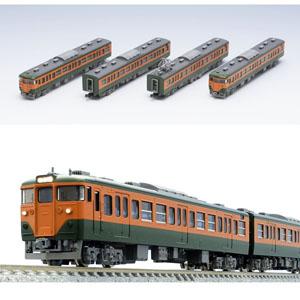 [鉄道模型]トミックス (Nゲージ) 98299 JR 113-2000系近郊電車(JR東海仕様)基本セット (4両)