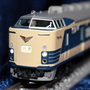 [鉄道模型]トミックス (Nゲージ) 98991 国鉄 583系特急電車(金星)セット (12両) 【限定品】
