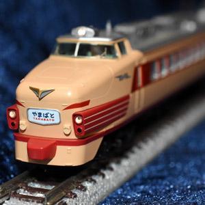 [鉄道模型]トミックス (Nゲージ) 98994 国鉄 485系特急電車(やまばと・あいづ)(室内灯入り)セット (9両)【限定品】
