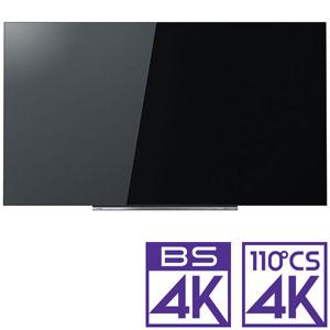 (標準設置料込_Aエリアのみ)65X920 東芝 65V型 有機ELパネル 地上・BS・110度CSデジタル4Kチューナー内蔵テレビ (別売USB HDD録画対応)REGZA