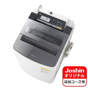 (標準設置料込)NA-F10WS6J-S パナソニック 10.0kg 洗濯乾燥機 メタリックシルバー Panasonic NA-FW100S6 のJoshinオリジナルモデル