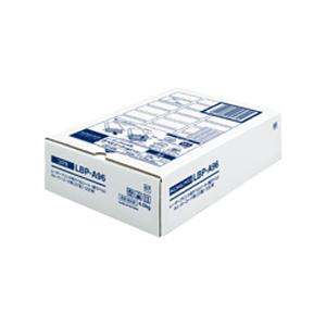 LBP-A96N コクヨ モノクロレーザー用 紙ラベル A4 27面 500枚 [LBPA96N]【返品種別A】