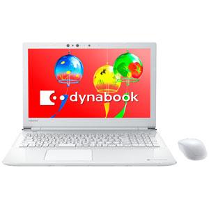 PT75GWP-BEA2 Dynabook 15.6型 ノートパソコン dynabook T75/G リュクスホワイト dynabook 2018年 夏モデル(Core i7/メモリ 8GB/HDD 1TB/Office H&B)