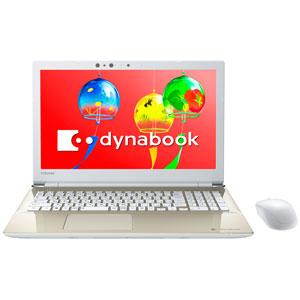 PT75GGP-BEA2 東芝 15.6型 ノートパソコン dynabook T75/G サテンゴールド dynabook 2018年 夏モデル(Core i7/メモリ 8GB/HDD 1TB/Office H&B)