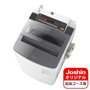 (標準設置料込)NA-F10AH6J-S パナソニック 10.0kg 全自動洗濯機 メタリックシルバー Panasonic NA-FA100H6 のJoshinオリジナルモデル